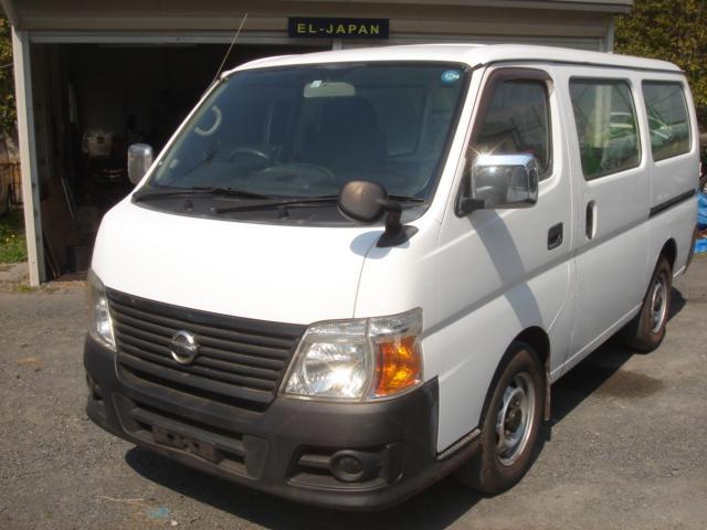 日産 ロングDXディーゼル車検整備保証付