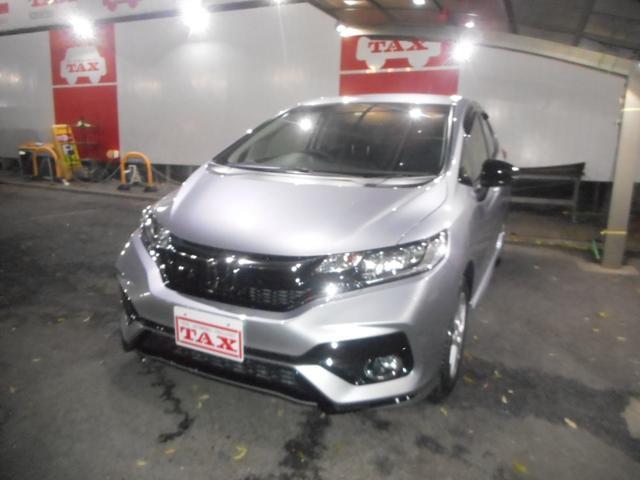フィット(ホンダ) 13G・S ホンダセンシング 中古車画像