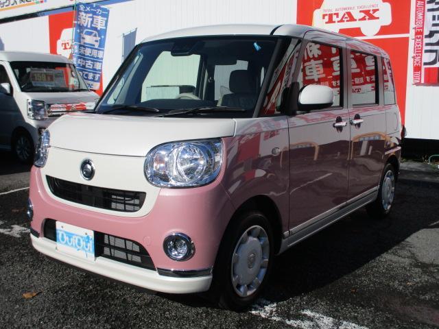ダイハツ Xメイクアップリミテッド SAIII パノラマモニター/両側電動スライドドア・届出済み未使用車