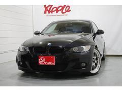 BMW335i Mスポーツパッケージ 当店買取 BBS サブコン