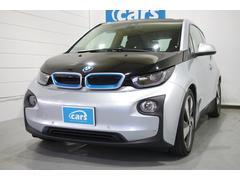 BMW i3ベースグレード 当店買取 禁煙 ヒーター付モカレザー ACC