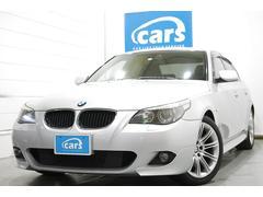 BMW525i Mスポーツパッケージ 当店買取 禁煙 サンルーフ