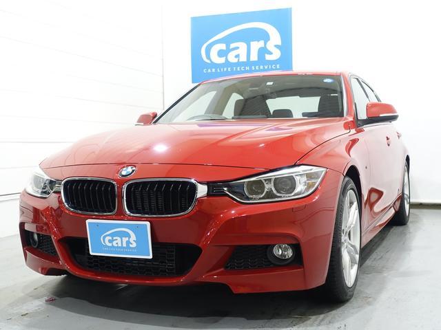 BMW 3シリーズ 320dブルーパフォーマンス Mスポーツ 禁煙車・全国対応1年保証付き・専用内外装・純正ナビ・バックカメラ・シートメモリー・PDC・キセノンヘッドライト・ETC