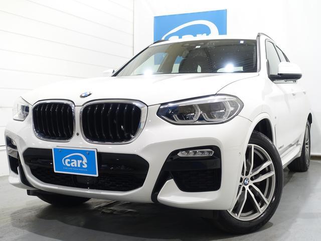 BMW xDrive 20d Mスポーツ ワンオーナー 禁煙車 1年保証 セレクトパッケージ パノラマサンルーフ ハーマンカードン パーキング&ドライブアシストプラス 全方位カメラ 純正ナビ フルセグ シートヒーター 電動リアゲート