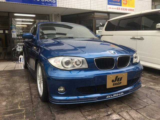 BMW 1シリーズ 120i ALPINA エアロ 18インチアルミ マフラー