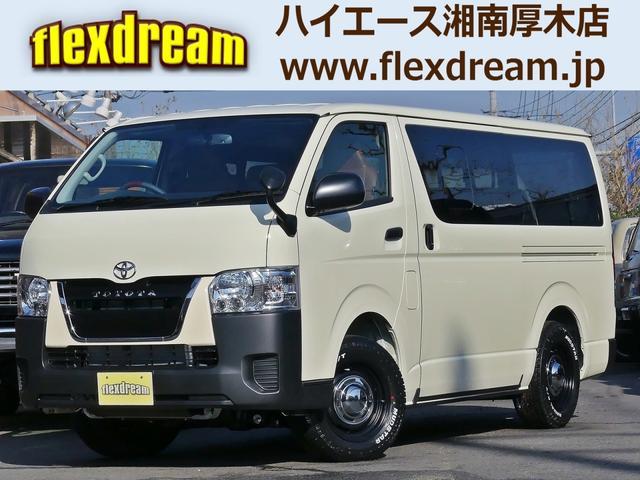 トヨタ DX4WD ベッド 床張替 ナビ シートカバー アルミ