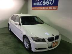 BMW325i 純正ナビ バックカメラ Pシート シートH