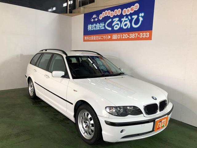 BMW 318iツーリング ドライブレコーダー付き