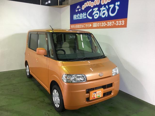 ダイハツ L ユーザー買取車社外オーディオスペアキーAT車