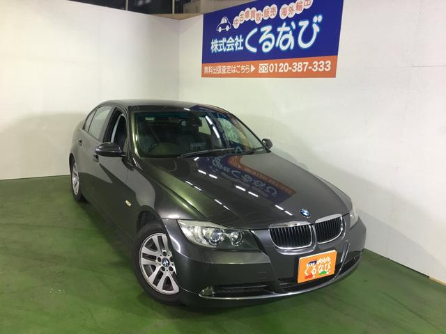 BMW 320i ハイラインパッケージ黒革シート