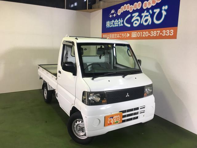 三菱 ミニキャブトラック VX−SE (検2.5)