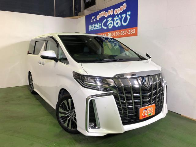 トヨタ 2.5S Cパッケージ 業販歓迎 プリクラ ディーラー保証