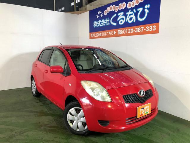 トヨタ F ユーザー買取車電動格納ミラーABS
