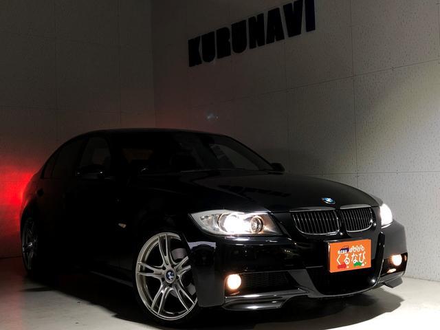 BMW 3シリーズ 325i Mスポーツパッケージ 関東仕入 ワンオーナー