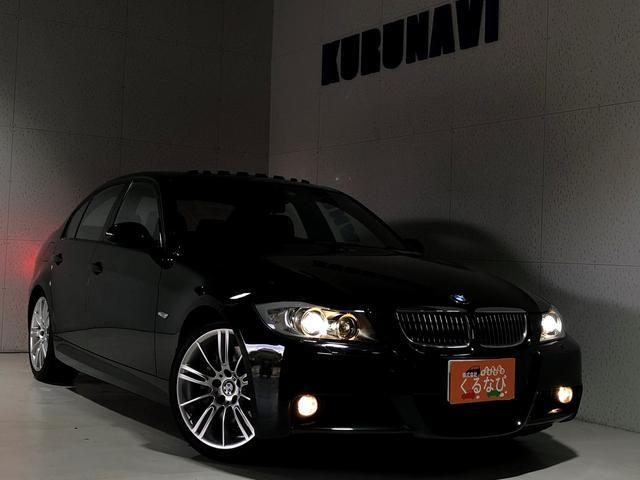 BMW 3シリーズ 335i Mスポーツパッケージ関東仕入ワンオーナーサンルーフ
