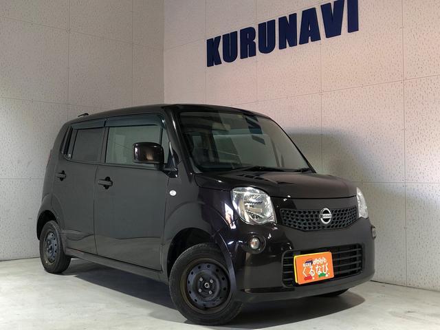 日産 S アイドリングストップ 関東仕入 ワンオーナー ナビ&TV ETC