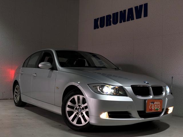 BMW 3シリーズ 320i 関東仕入 プッシュスタート 純正ナビ パワーシート ドライブレコーダー 純正16インチアルミ