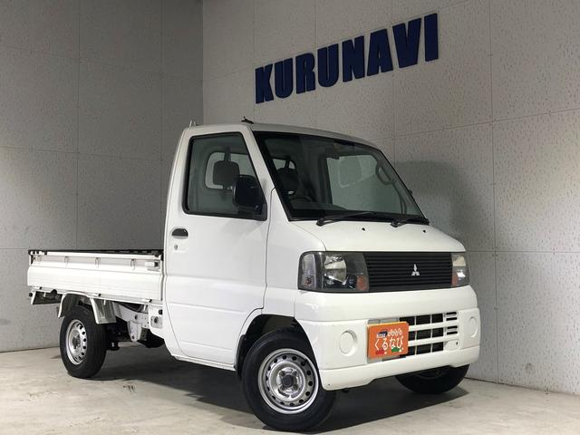 三菱 ミニキャブトラック Vタイプ 関東仕入 5速マニュアル 三方開 エアコン