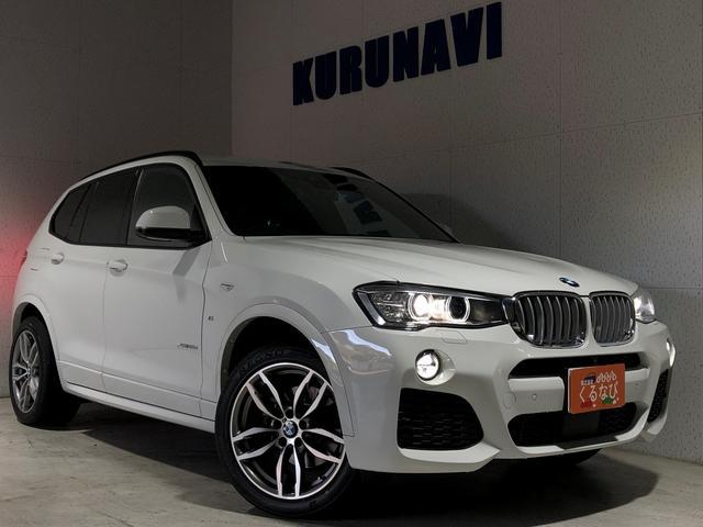 BMW xDrive 20d Mスポーツ 関東仕入 ナビ TV バックカメラ ドライブレコーダー ETC パワーシート 電動リアゲート コーナーセンサー