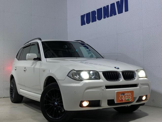 BMW X3 2.5i Mスポーツパッケージ 禁煙車 フリップダウンモニター 関東仕入 4WD ナビ TV バックカメラ ETC ドラレコ 障害物センサー キーレス