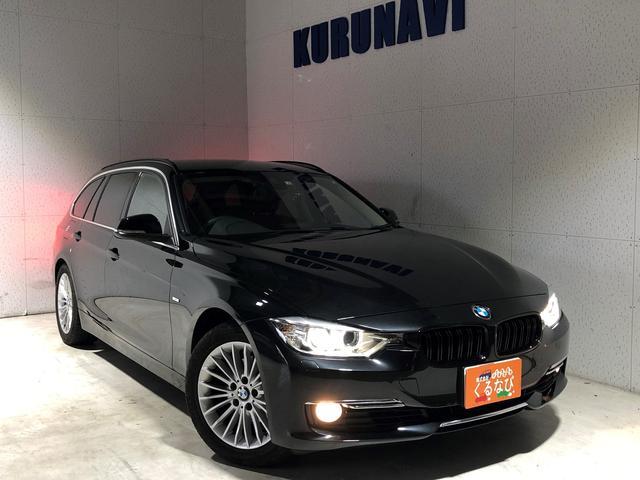 BMW 320iツーリング ラグジュアリー 関東仕入 禁煙車 ナビ レザーシート バックカメラ ETC 障害物センサー ドライブレコーダー プッシュスタート スマートキー