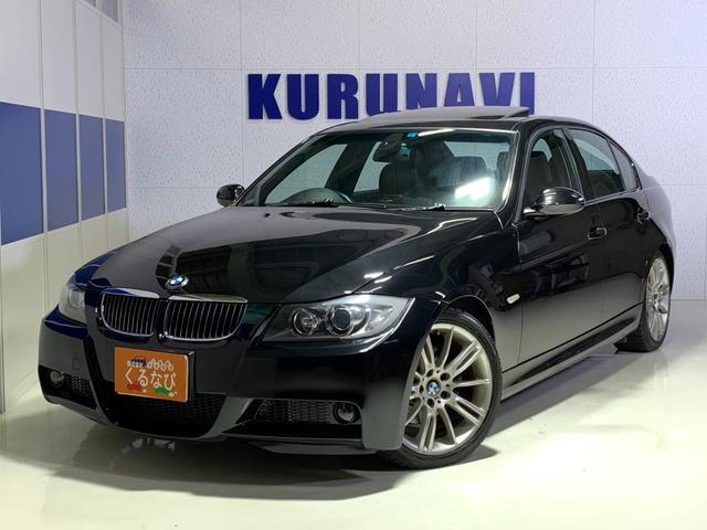 BMW 3シリーズ 323i Mスポーツパッケージ 関東仕入 車検4年9月 ナビ TV サンルーフ ETC キーレス パワーシート オートライト