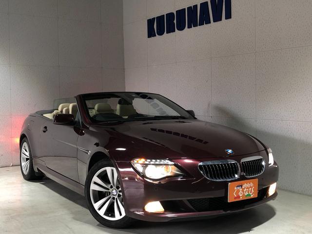 BMW 650iカブリオレ 関東仕入 オープン フルレザーシート シートヒーター プッシュスタート 純正ナビ センサー ETC クルーズコントロール パドルシフト 純正18インチアルミ 車検令和5年2月