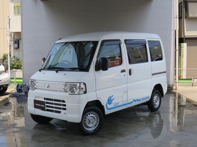 「三菱」「ミニキャブミーブ」「軽自動車」「東京都」の中古車