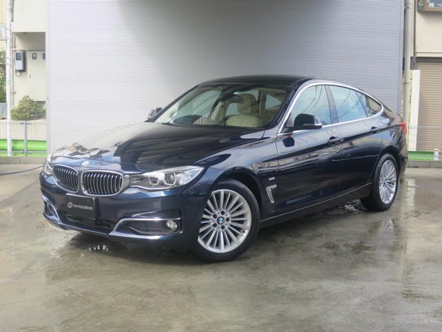 BMW 320iグランツーリスモ ラグジュアリー 白革シート/HDDナビ/ETC2.0/ACC/Bカメラ/シートヒーター/パワーシート/電動リアゲート/車線逸脱防止