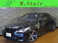 BMWM5 禁煙車 サンルーフ 純正ナビ Bカメラ パドルシフト