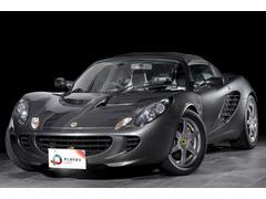 ロータス エリーゼClub Racer36台限定車  アルミラジエター