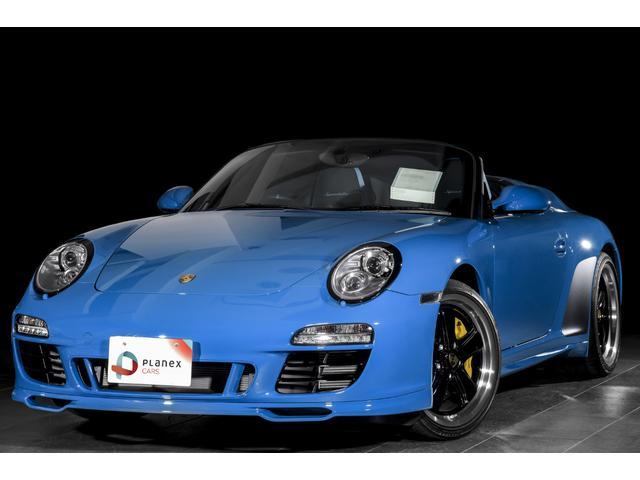 ポルシェ 911スピードスター 新車並行未登録 世界限定365台