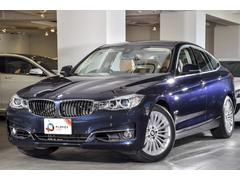 BMW335iグランツーリスモ ラグジュアリー