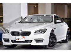 BMW640iグランクーペ MスポーツPKG ワンオーナー