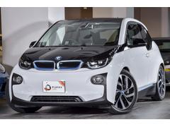 BMWスイート レンジ・エクステンダー装備車