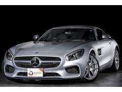メルセデスAMG GTベースグレード