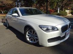 BMW740iアクティブHV7 禁煙 1オーナー サンルーフBカメ