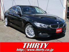 BMW420iグランクーペ ラグジュアリー ACC 本革シート