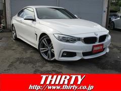BMW435iクーペ Mスポーツ ヘッドアップディスプレイ ACC