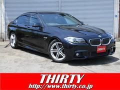 BMW523d Mスポーツ 後期モデル 衝突軽減 純正ナビTV