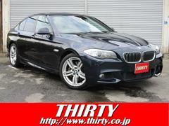 BMW535i Mスポーツ ブラウンレザー 衝突軽減 ACC
