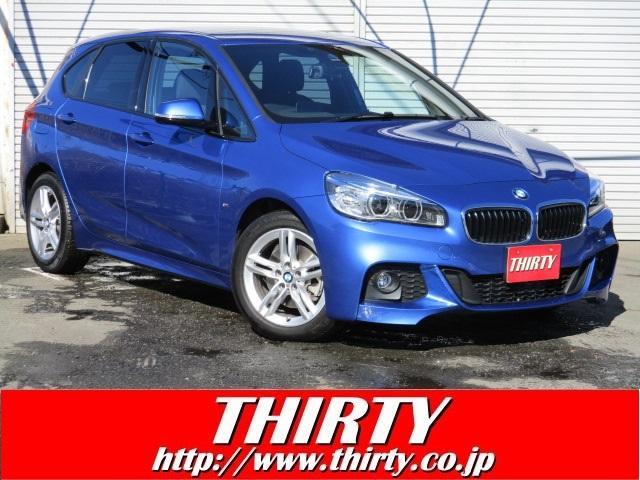 BMW 218iアクティブツアラー Mスポーツ 衝突軽減 ACC