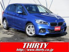 BMW218iアクティブツアラー Mスポーツ 衝突軽減 ACC