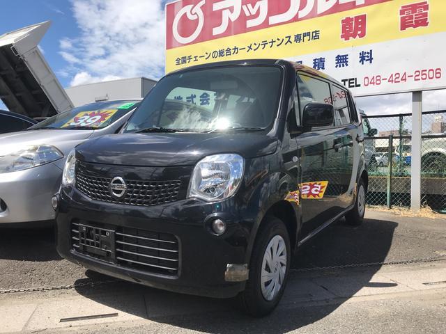 日産 S ナビ 軽自動車 インパネCVT エアコン バックカメラ