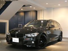 BMW320iT Mスポ コンフォA 黒革 HDDナビ 2年保証