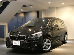 BMW218dグランツアラー Mスポーツ 1オーナー 2年保証付