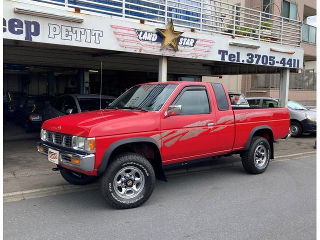 米国日産 キングキャブ 1995年モデル MADE IN USA  D21 3,000CC V6 VG30Eエンジン搭載 XEV6 キングキャブ 4WD 5速マニュアル  4人乗り 1ナンバー登録 国内新規のため初回2年車検