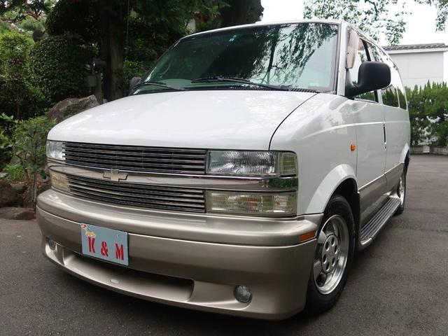 シボレー LS 日本30台限定車 ワンオーナー左H 禁煙Bカメ