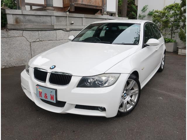 「BMW」「3シリーズ」「セダン」「東京都」「CAR SHOP ケイアンドエム」の中古車
