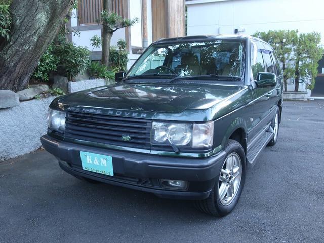 ランドローバー 4.6HSE 4WD ナビ アルミホイール オートクルーズコントロール DVD再生 CD カセット サンルーフ 革シート AT ABS エアコン パワーステアリング